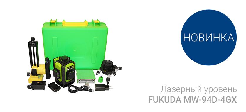 Fukuda MW-94D-4GX