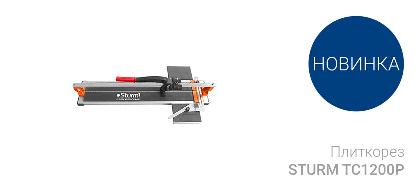 Sturm TC1200P